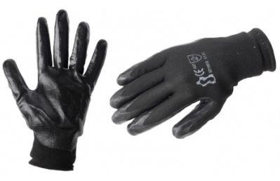 budget nitrile gloves