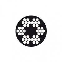 STAALKABEL 6X7 + 1 TOUWKERN VERZINKT PVC OMMANTELD 3/4MM (100)